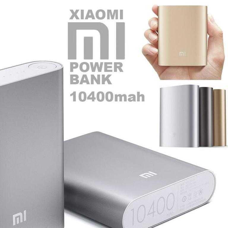 Сравнительная характеристика линеек xiaomi power bank: redmi vs mi
