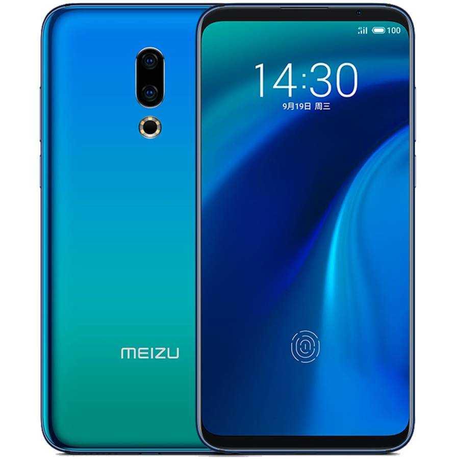 Характеристики meizu 16: процессор, звук, экран, скорость работы