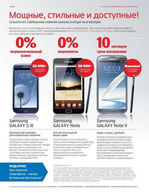 Исходя из сведений опубликованных 91mobiles компания Samsung уже готовится к презентации наследника Galaxy M40 Еще один представитель бюджетного сегмента будет