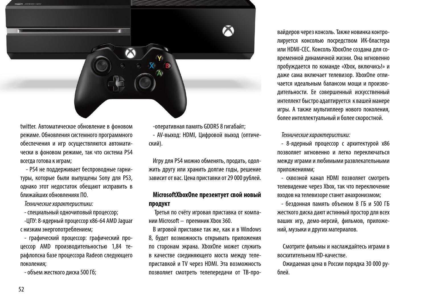 Konami unveils a mini turbografx-16 console - websetnet