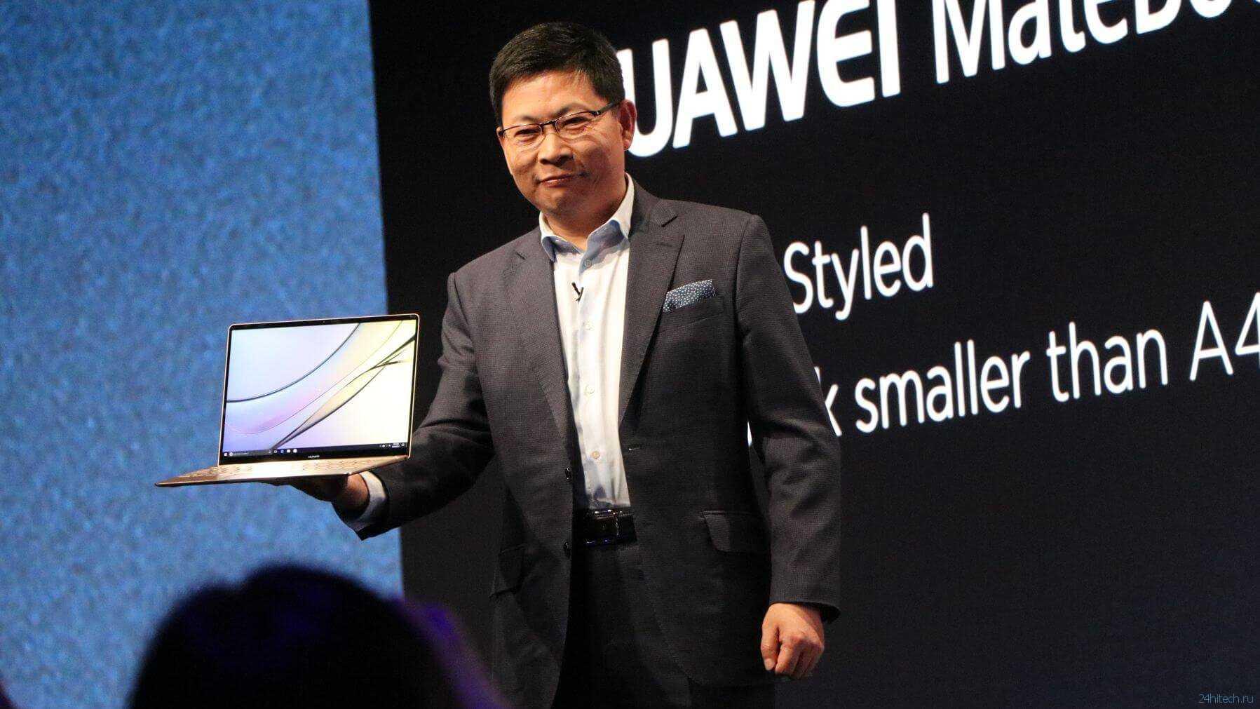 Мтс, «билайн» и «мегафон»: кто больше заработал в 2019 году? - cnews
