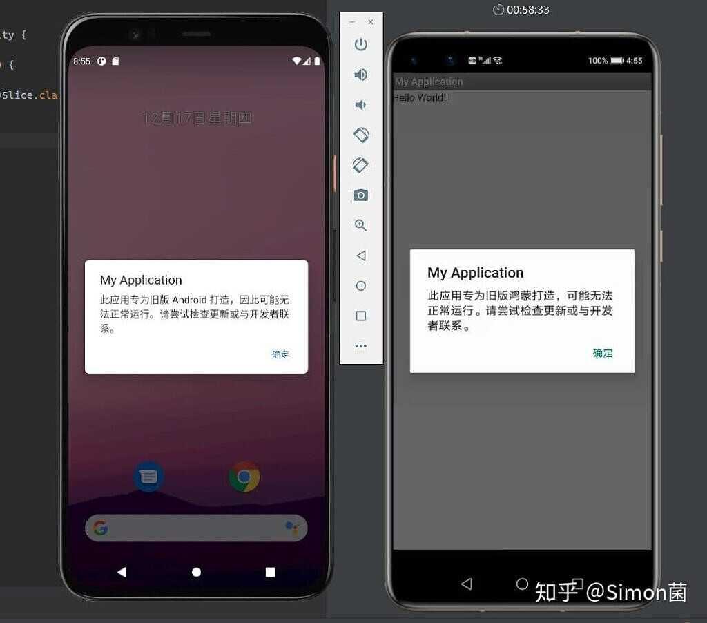 Huawei уже второй год трудится над созданием своей операционной системы что конечно же обусловлено санкциями со стороны США Теперь стали появляться данные на предмет