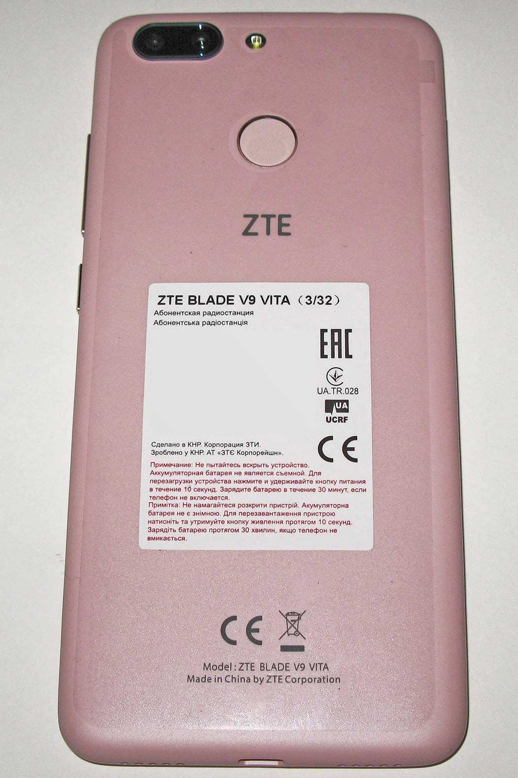 Обзор zte blade v10 — комфортный камерафон-бюджетник с nfc