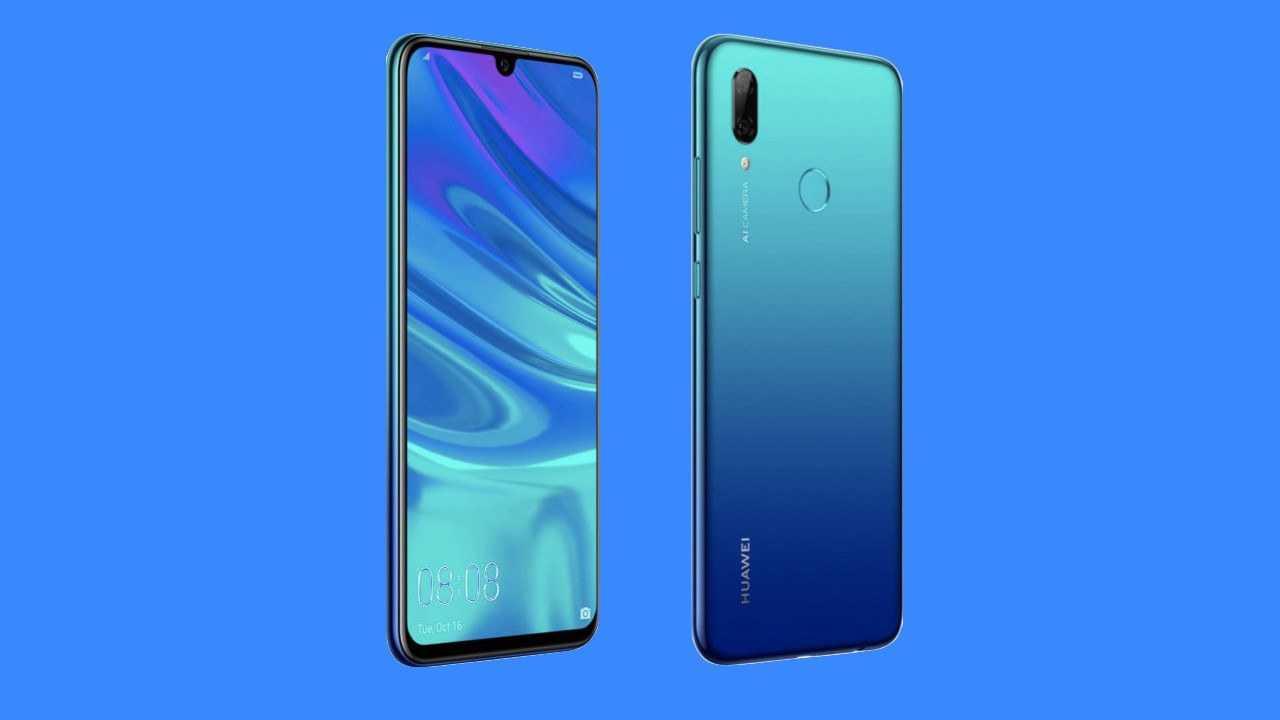 Поддержка смартфонами huawei беспроводной зарядки