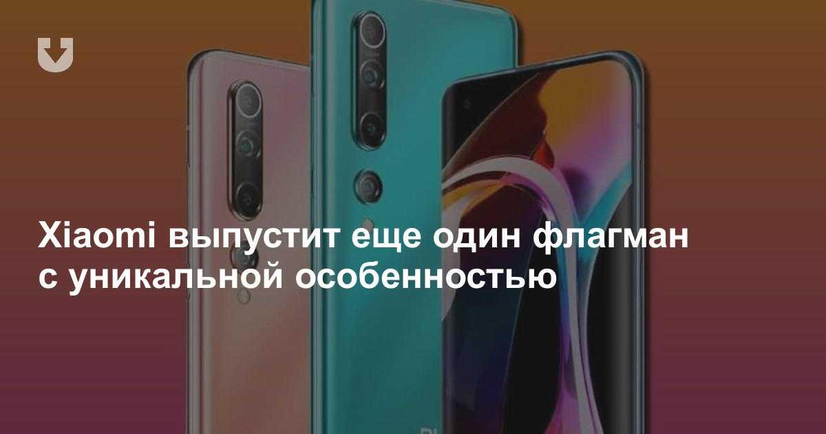 Лучшие смартфоны в декабре 2020. топ 10, рейтинг