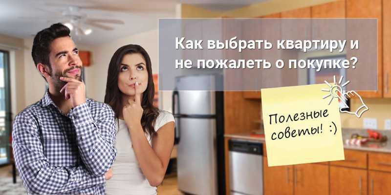 Какой обогреватель лучше и экономичнее для квартиры?