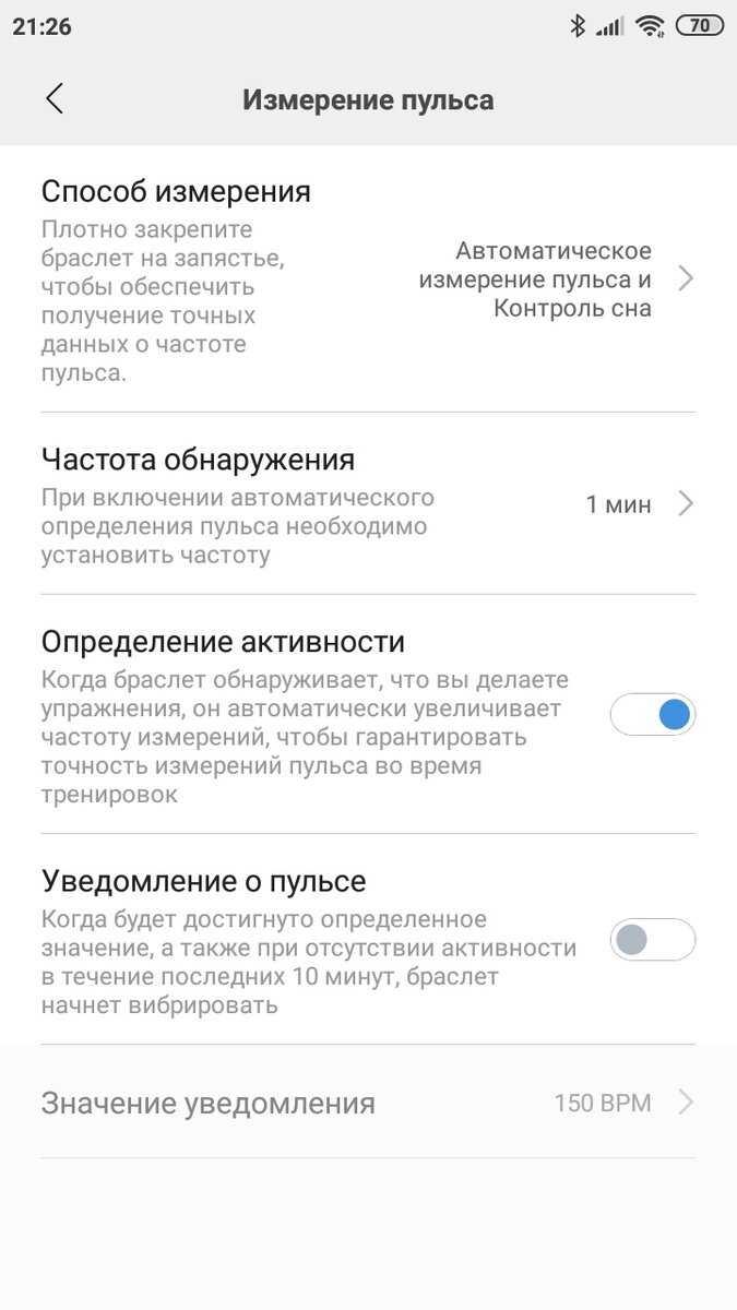Xiaomi mi band 4 nfc: обзор фитнес браслета с бесконтактой оплатой