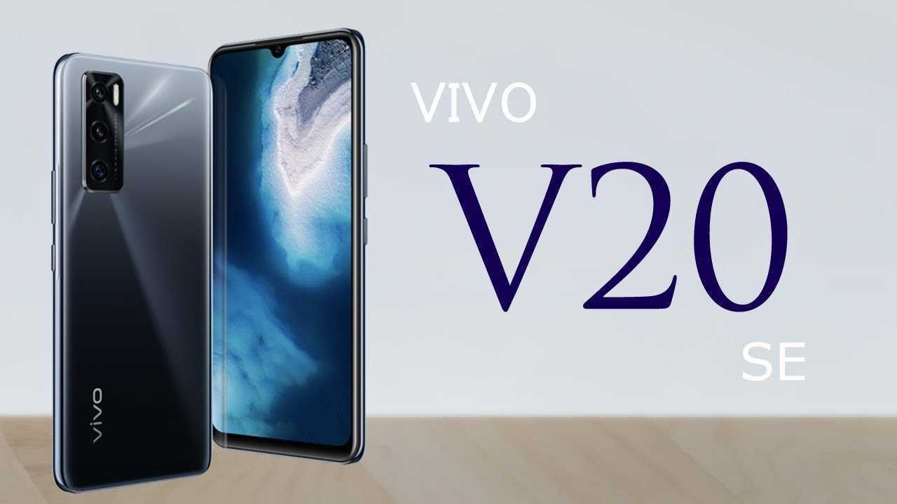 Рейтинг лучших смартфонов vivo: обзор топ-10 моделей
