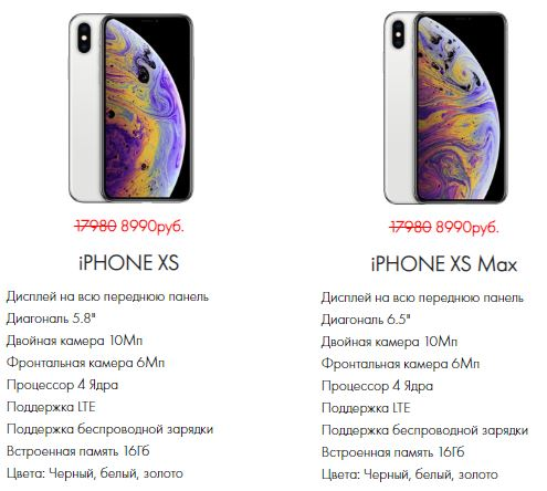 На официальном сайте компании Apple появилось предложение о продаже реанимированных смартфонов iPhone XR заниженной ценой Восстановленные модели на 64 гигабайт памяти