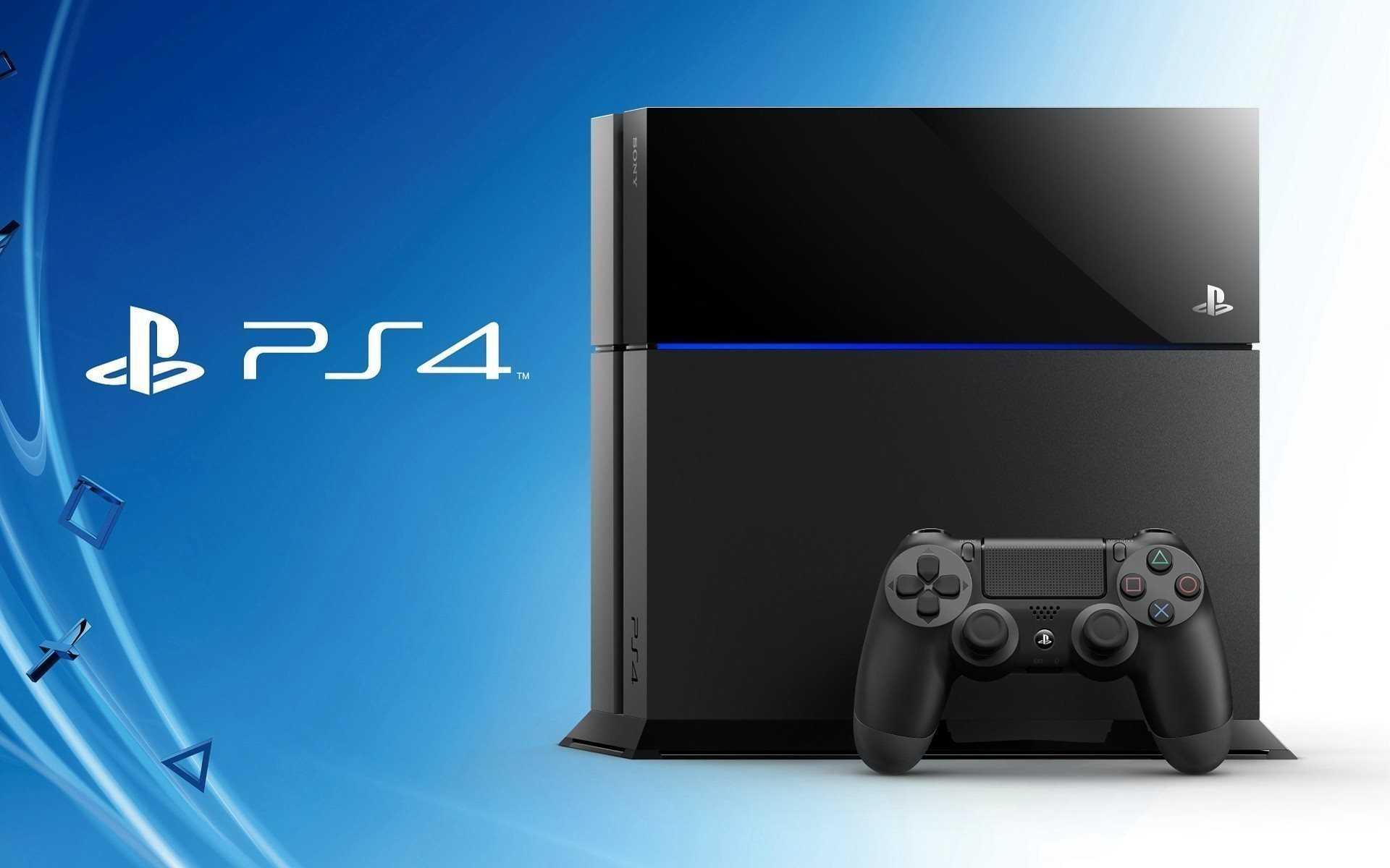 По сегодняшний день компания Sony не назвала конечную стоимость игровой консоли PlayStation 5 Если верить инсайдерам себестоимость приставки должна была составить 450