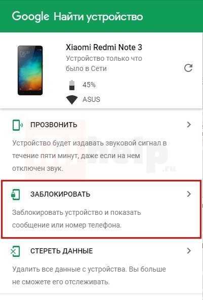 Xiaomi без объяснений лишила мир своих смартфонов на чистом android