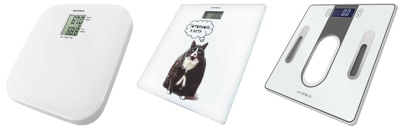 Выбираем напольные весы и не ошибаемся: подробная инструкция для грамотной покупки