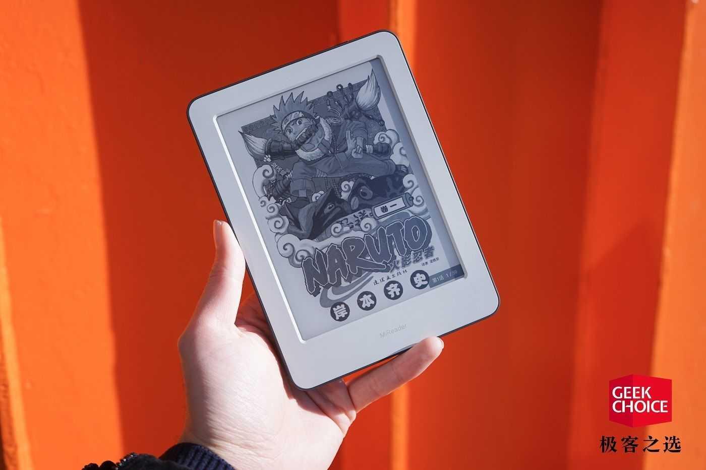 Xiaomi выпустила mireader —  сверхдешевую электронную книгу с подсветкой.