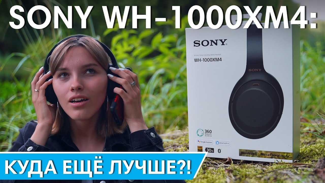 Wh-1000xm3 | справочное руководство | о голосовом уведомлении