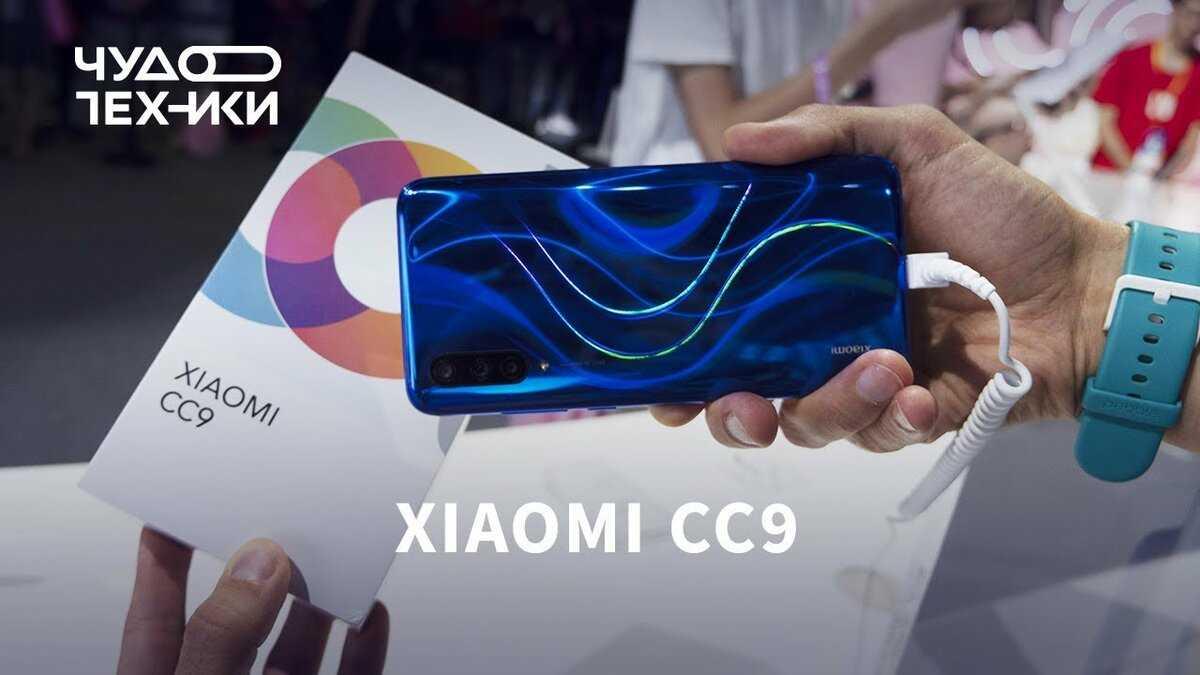 Смартфон xiaomi mi cc9. предварительный обзор новинки 2019.