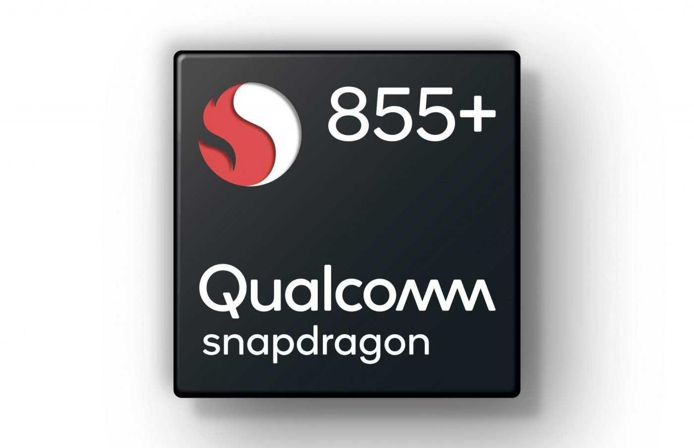Компания Qualcomm наконец-то раскрыла характеристики своего нового процессора Snapdragon 768G Скорее всего этот чип первым получил китайский смартфон Redmi K30 в