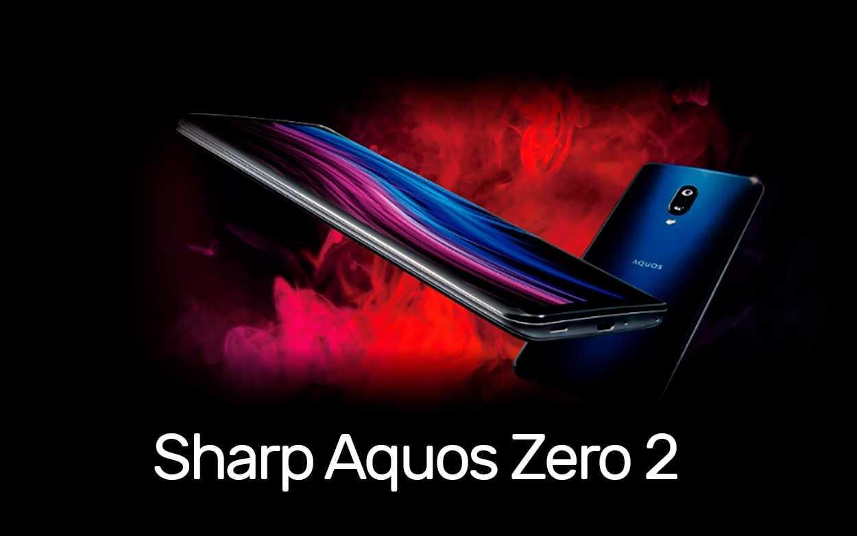 Sharp aquos zero2 (2019) обзор