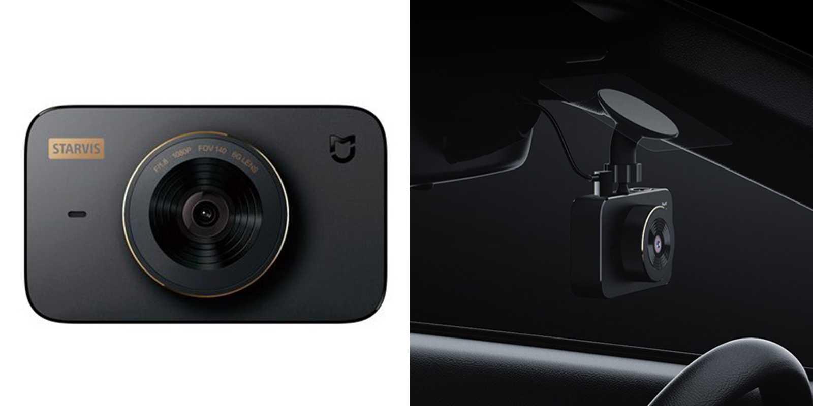 Лучшие видеорегистраторы xiaomi - топ 10 моделей 2020-2021 года