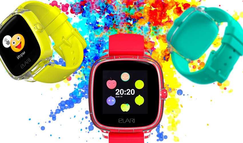 Как выбрать умные часы для ребенка в 2020 году