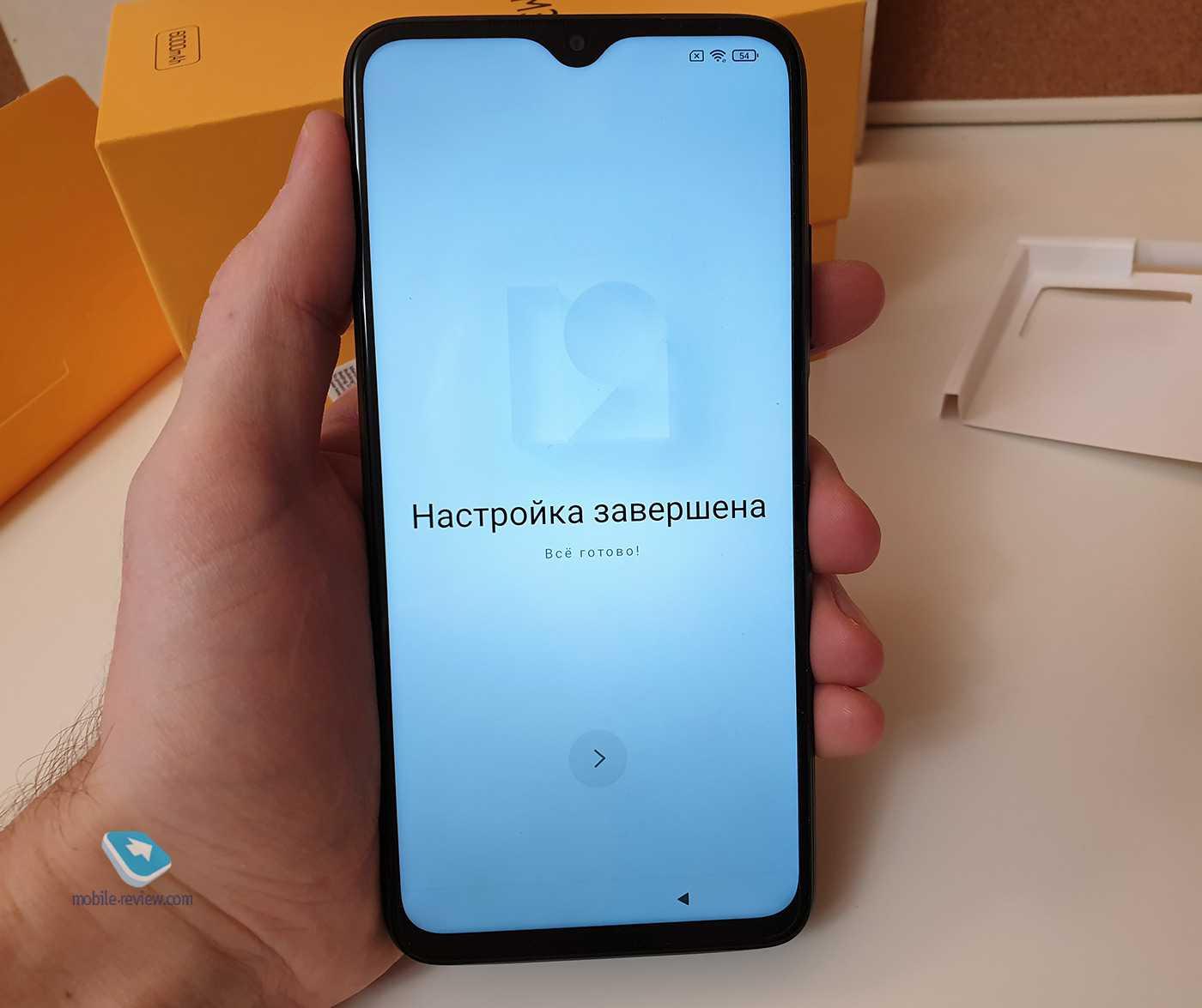 Miui 12.5: дата выхода, какие смартфоны получат, что нового