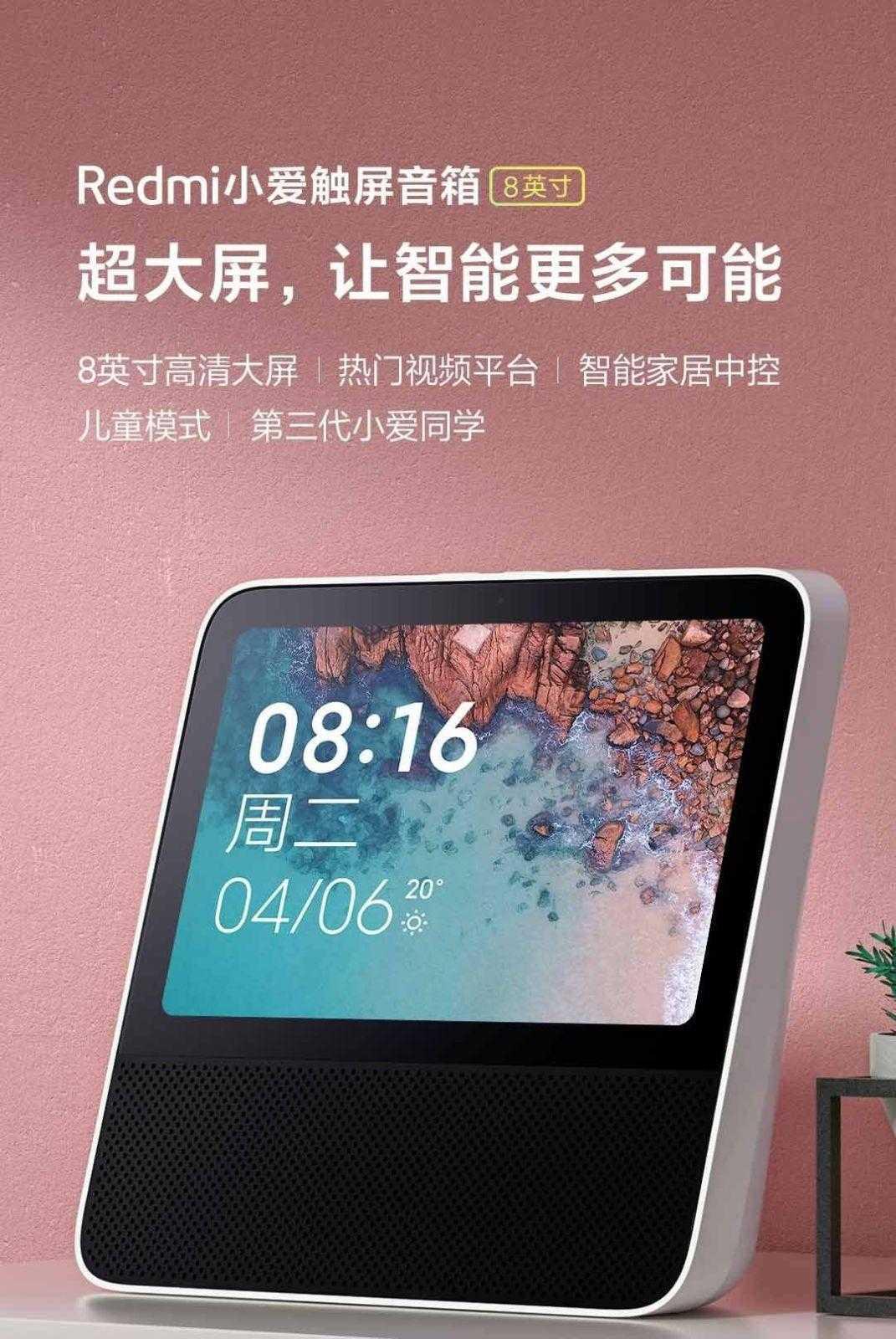 5 плохих девайсов xiaomi для умного дома. что купить вместо них