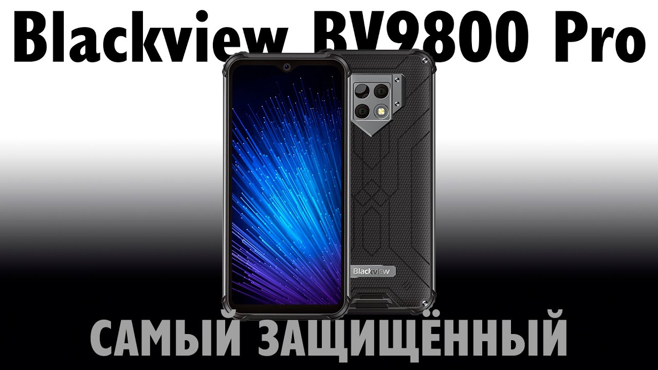 Обзор blackview bv9800 pro: характеристики, отзывы и фото