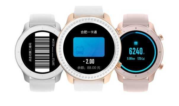 Теперь уже известно что 26 ноября компания Сяоми проведет презентацию не только новых смартфонов Redmi Note 9 с поддержкой сетей пятого поколения но и смарт-часы