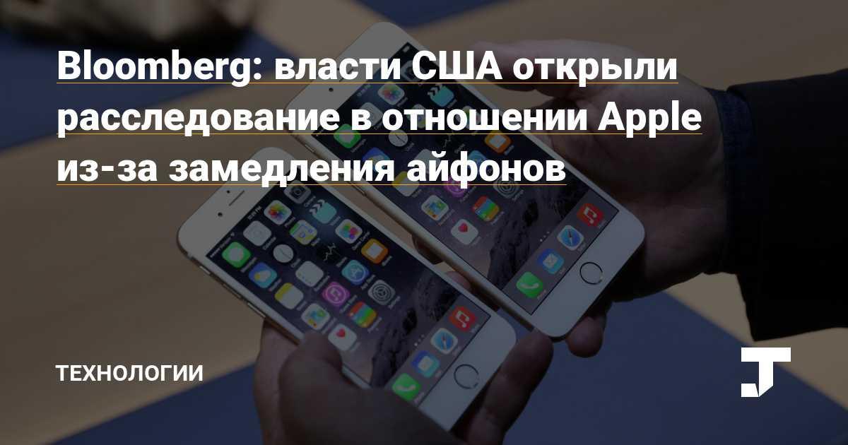 Apple заплатит $1 млн за выявление уязвимостей в iphone ► последние новости