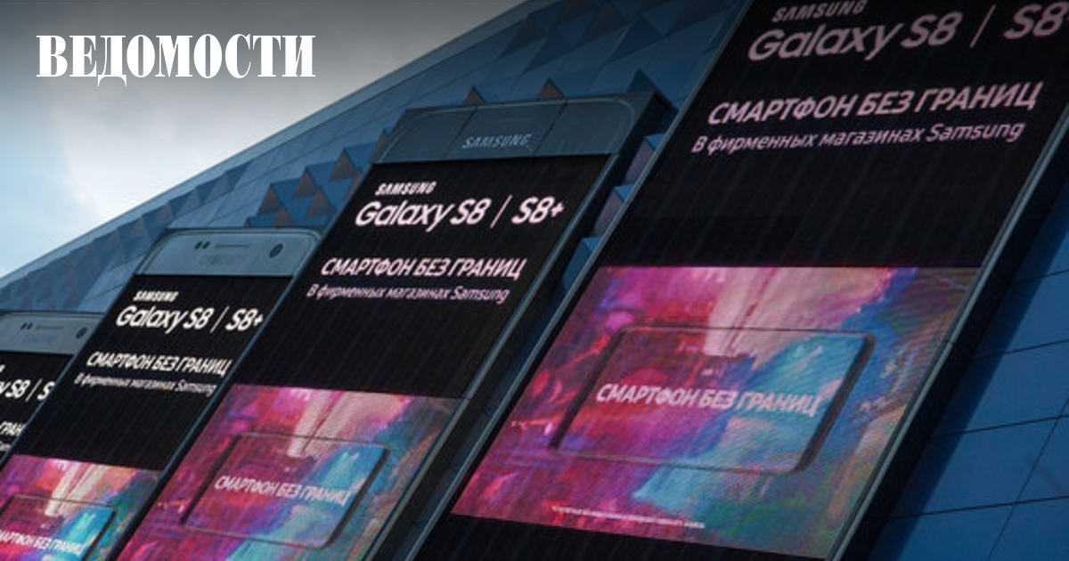 В российском samsung mobile третий глава за три года. теперь это выходец из компании - исторического врага samsung - cnews