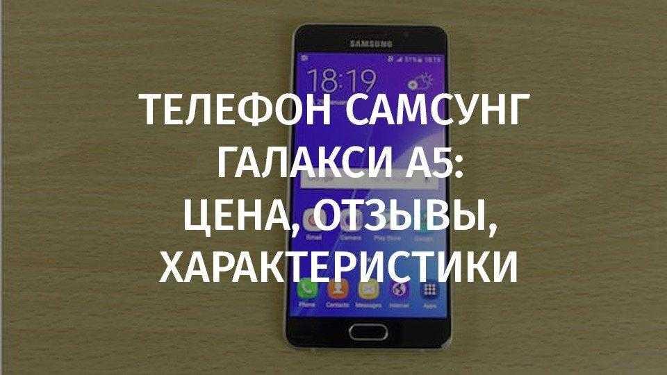Сравнение телефонов samsung galaxy a11 и galaxy a30s. в чем отличия? | icanto-обз