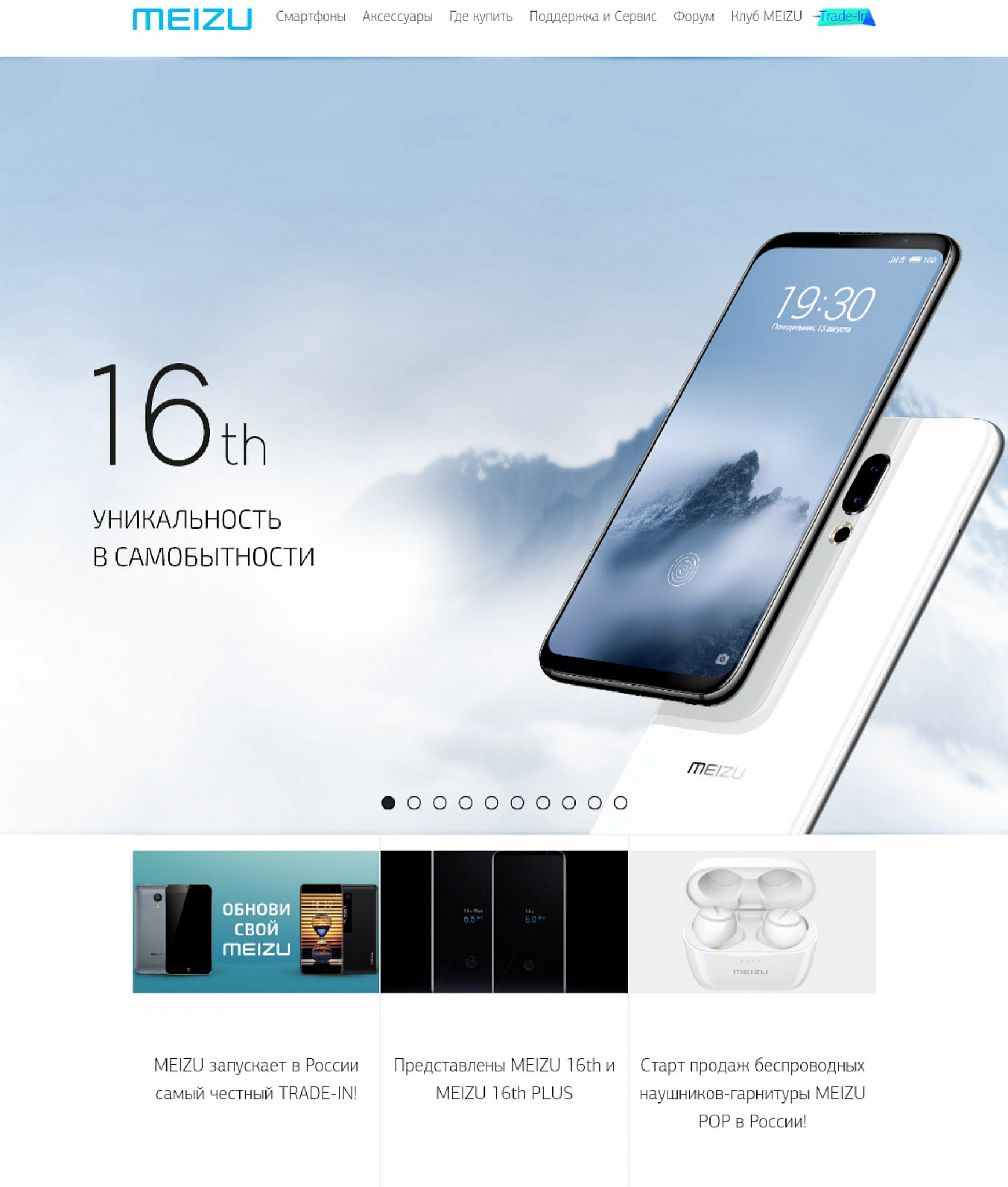 Рейтинг смартфонов с большими сенсорами камер