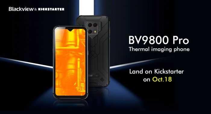 В недавнем времени компания Blackview сообщила о намерении запустить новый защищенный смартфон BV9800 Pro на конвейер Для реализации поставленной задачи уже начался