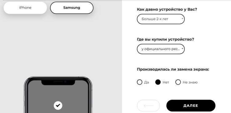 Какие наушники оказались самыми востребованными в 2020 и чего ждать от 2021 - androidinsider.ru