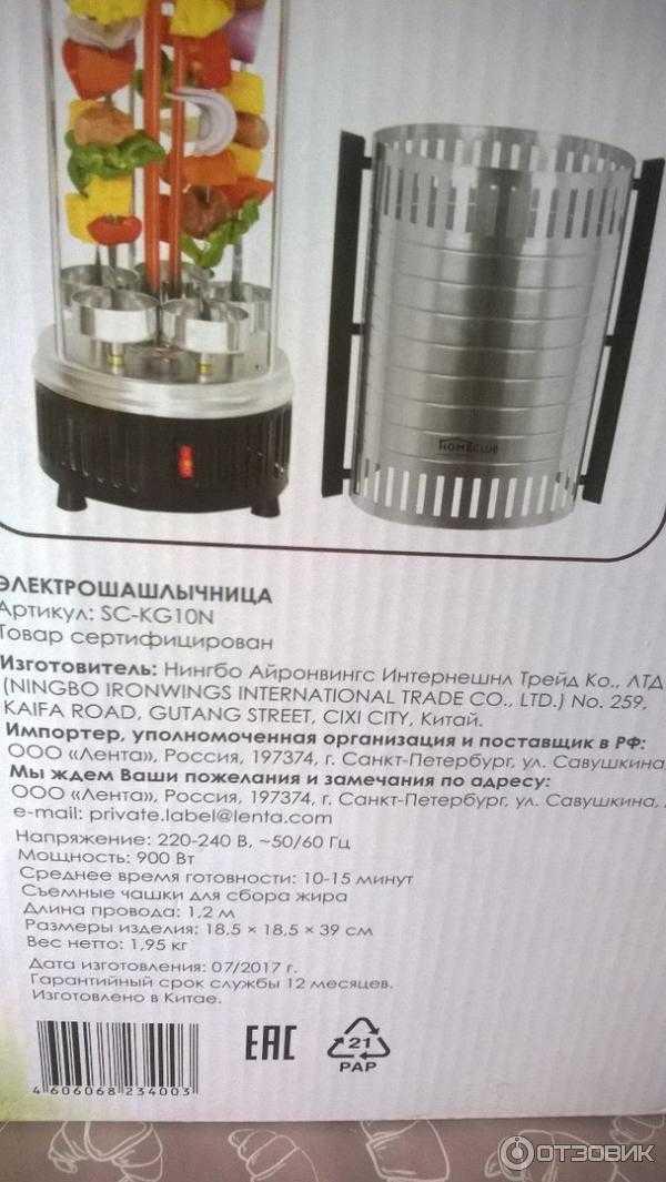 Топ-15 электрошашлычниц для дома 2020 года