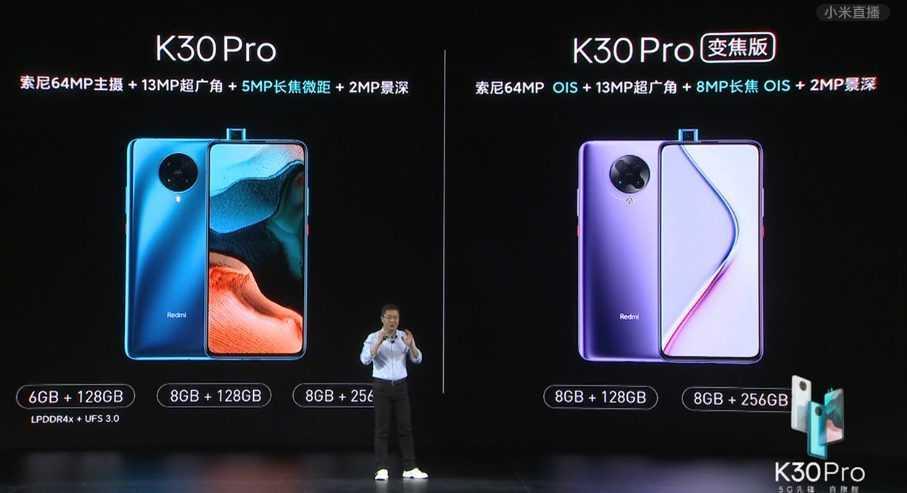 Невзирая на тот факт что презентация K30 Pro состоится уже в ближайшем времени компания продолжает рассказывать об особенностях многообещающего флагмана от Xiaomi