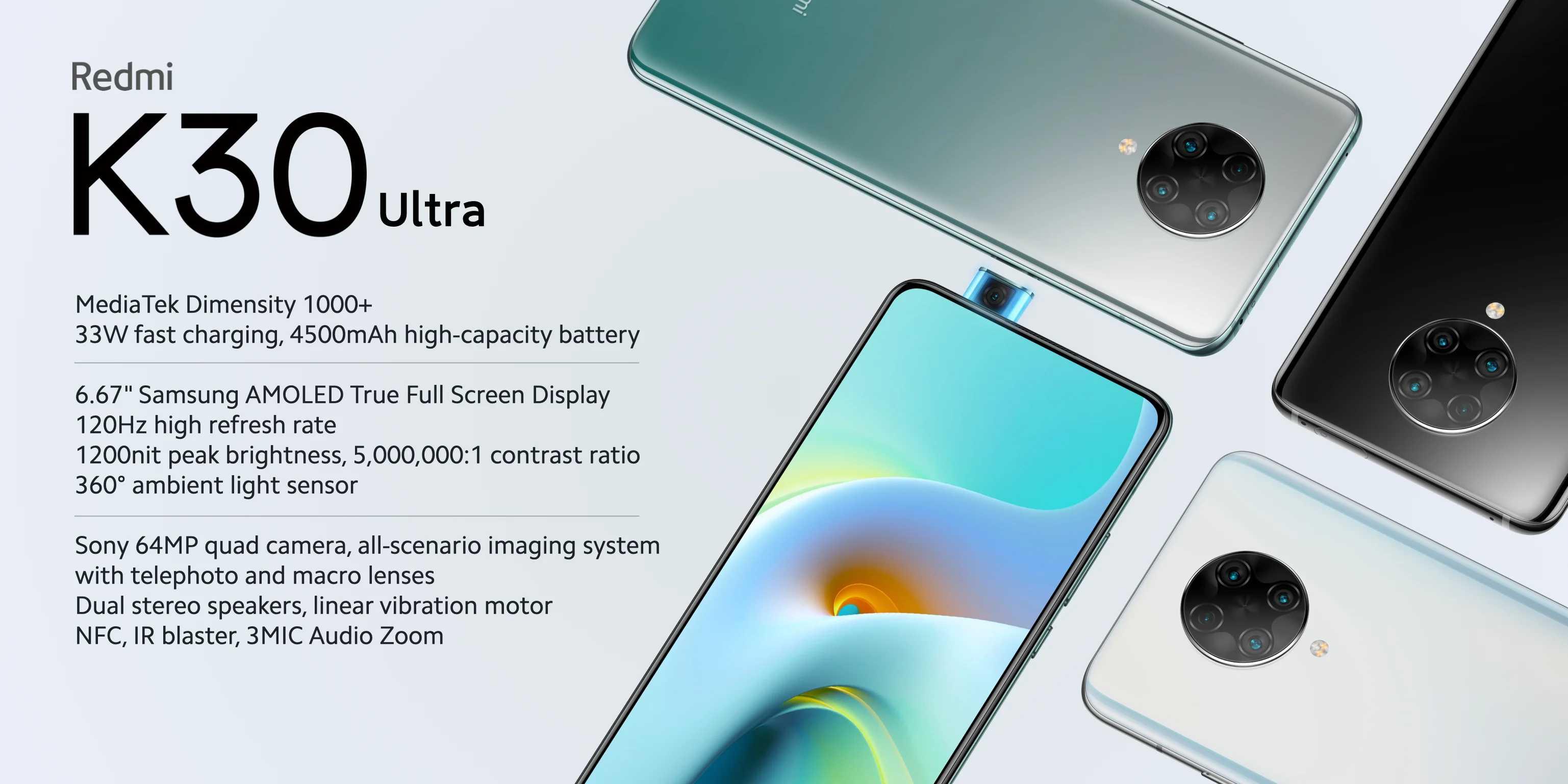 Вокруг смартфона Poco F2 Pro (в Китае называется Redmi K30 Pro) продолжают разворачиваться дебаты Время от времени разработчики радуют новыми сведениями Так в сеть