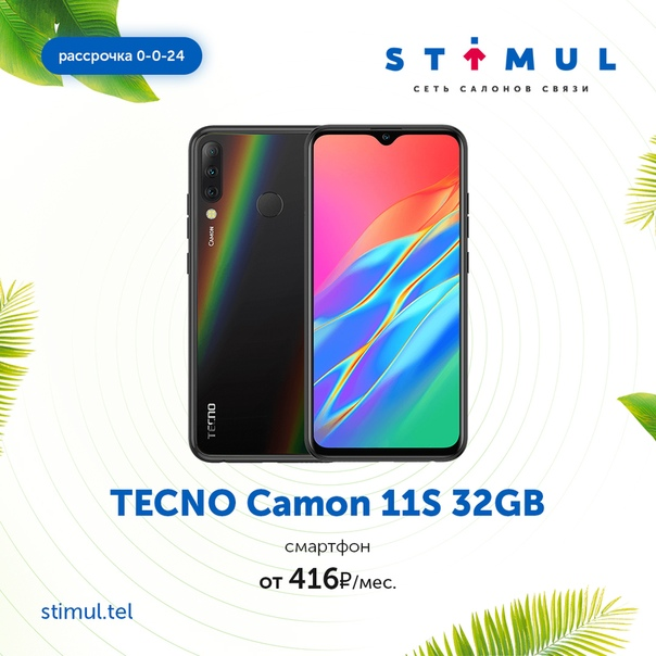 Tecno mobile camon-серия смартфоны
