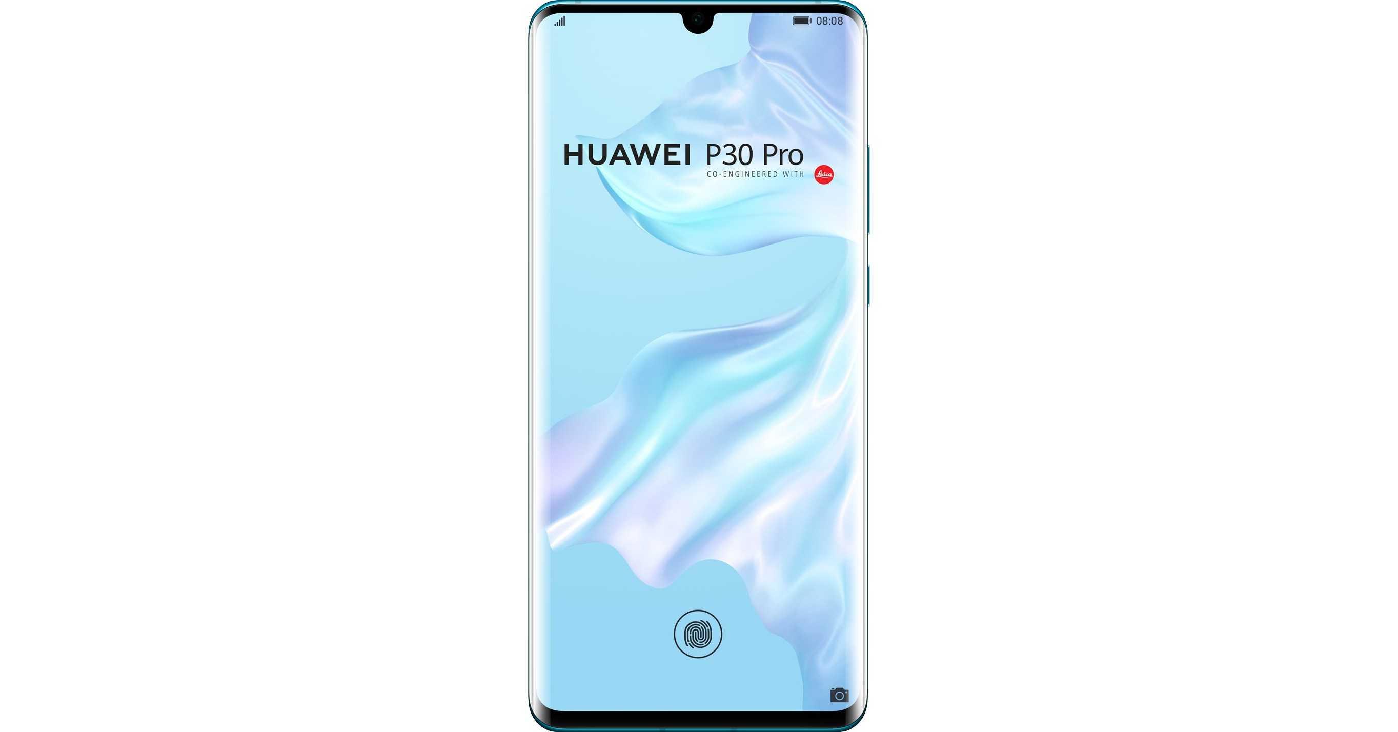 26 марта во вторник состоялась выставка новых смартфонов P30и P30Pro в рамках которой компания представила ряд интересных гаджетов
