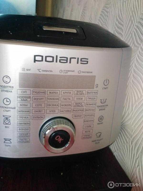 Тест и обзор мультиварки polaris evo 0446ds: домашний повар с функцией взвешивания