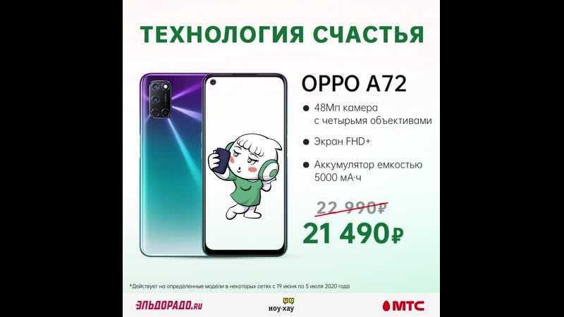 Новое в google pay и прорывной смартфон oppo: итоги недели - androidinsider.ru