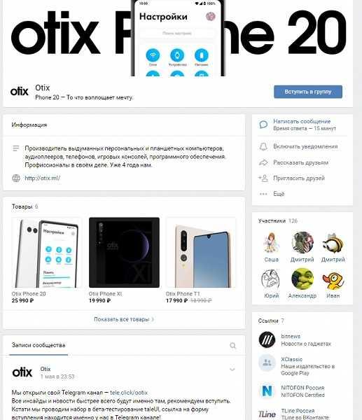 Обзор смартфона xiaomi mi 10: чуть дальше от рая / смартфоны