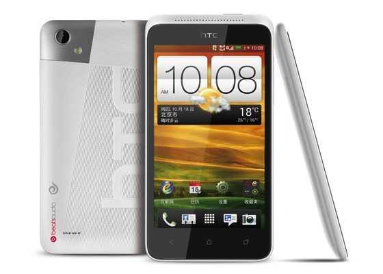 Всего 200 долларов С таким ценником компания HTC представила еще один бюджетный смартфон Desire 19s Тем самым окончательно развеяла слухи о возможном уходе из рынка