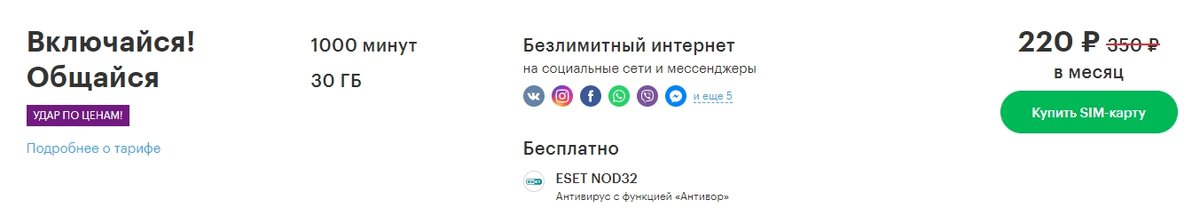 Google сделала подписку на stadia бесплатной. как играть в россии
