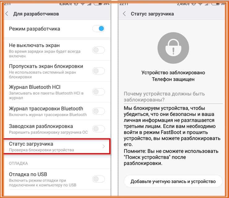 Xiaomi хочет отказаться от android? почему бы и нет - androidinsider.ru