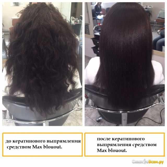 Как выпрямить волосы без утюжка и фена? — быстрые и действенные способы
