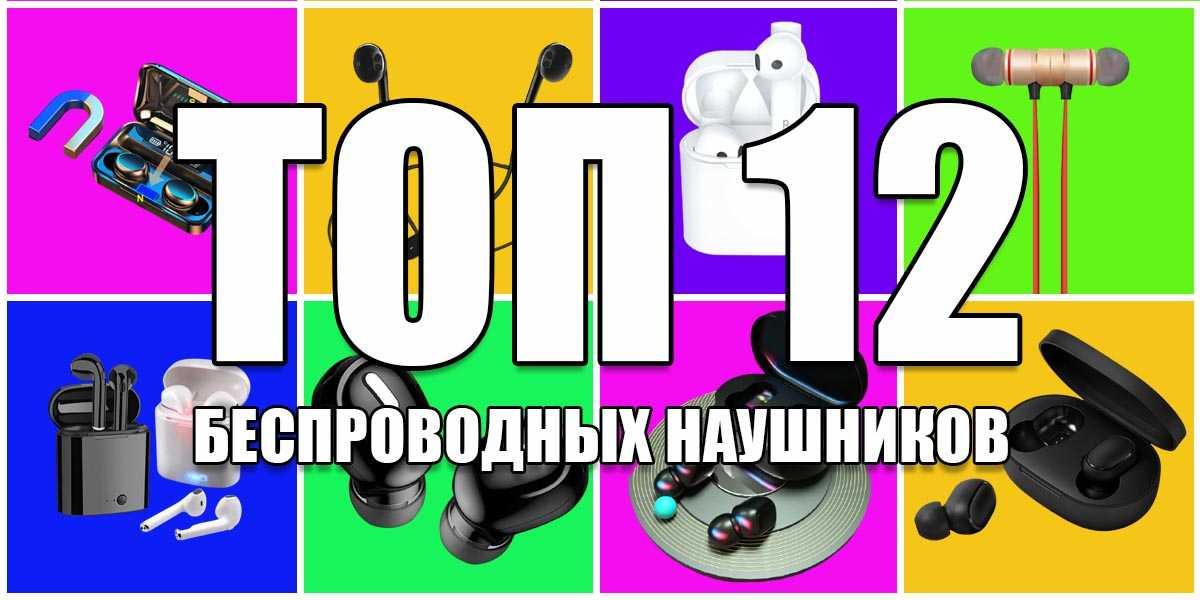 Наушники (рынок россии)