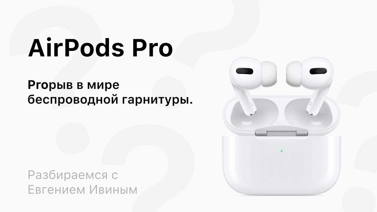 Apple подготовила iphone и ipad к предустановке российского по - cnews