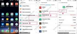 Круче, чем xiaomi. 5 лучших китайских смартфонов от noname-брендов    палач   гаджеты, скидки и медиа