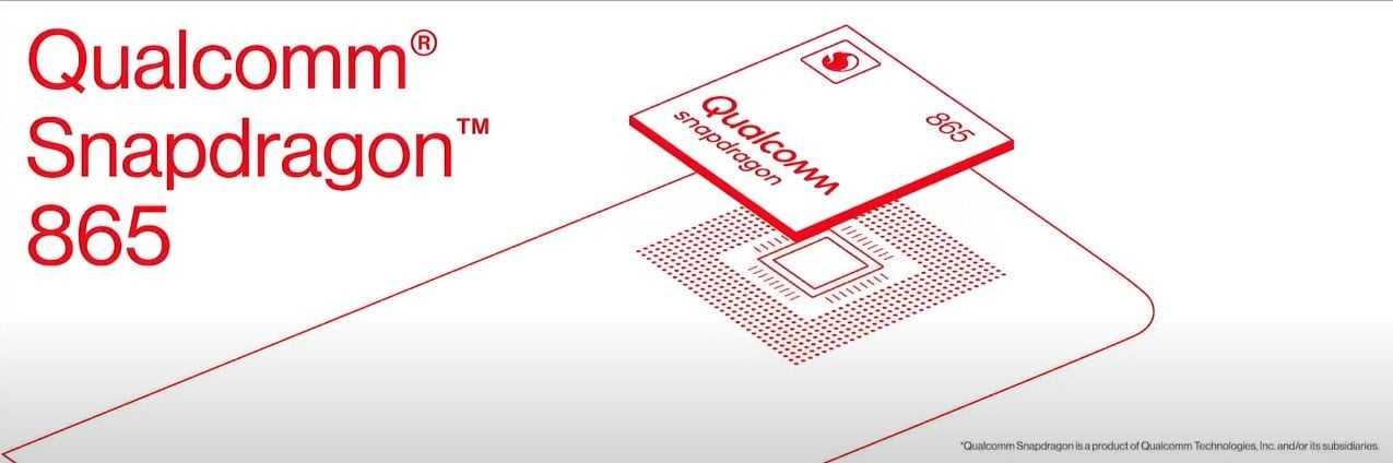 Snapdragon 875 не будет мощнее 865-го, но все равно будет лучше - androidinsider.ru