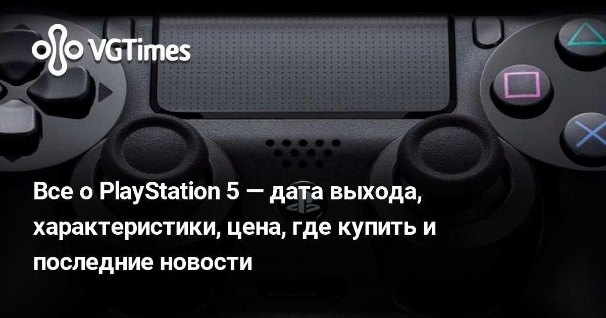 Konami представляет мини-консоль turbografx-16